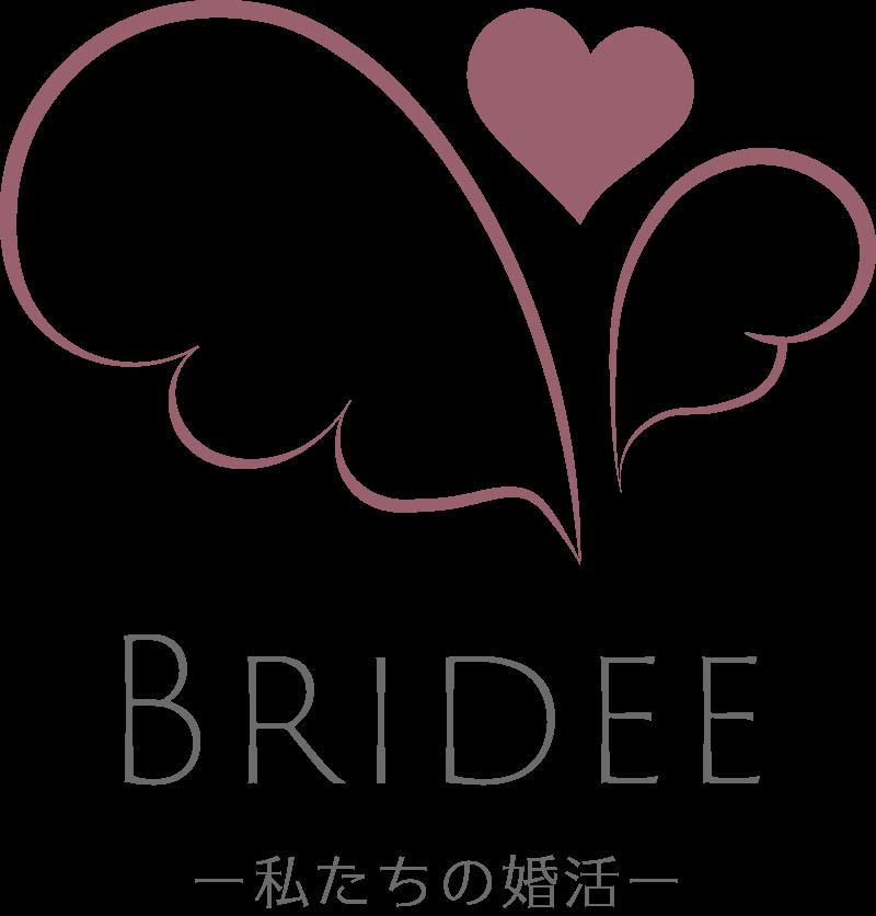Bridee 私たちの婚活