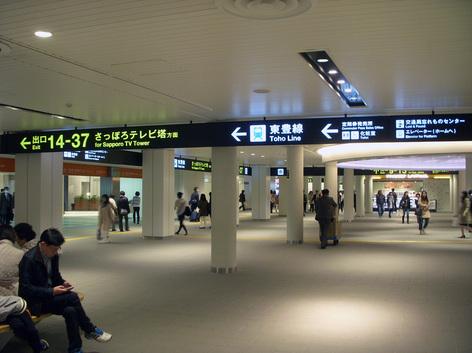札幌のデート画像
